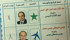 Egyptians crossed out candidates, voted...