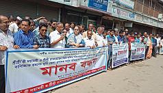 Jamalpur Hindus protest government's...