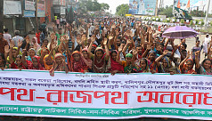 State-owned jute mill workers block...