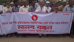 Freedom fighters in Naogaon protest...