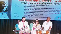 Khilkhil Kazi: Nazrul's songs, poetry...