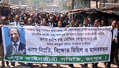 Rangpur Lawyers' Association gives 24-hour...