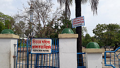 Women banned from 300-year-old Eidgah...