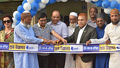 Bank Asia and BSCL jointly inaugurate...