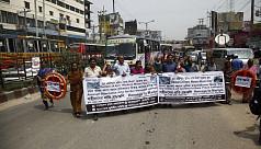 Rana Plaza collapse: Demo held demanding...
