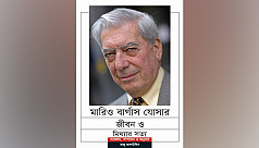 The life and times of Mario Vargas Llosa