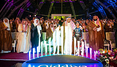 Saudi king launches building of entertainment...