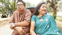 Suborna, Afzal pair up for romcom drama...