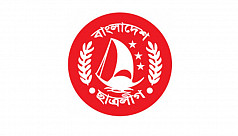 72nd founding anniversary of Chhatra League Saturday