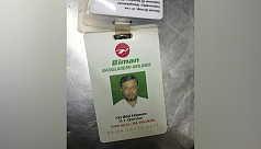 Biman Bangladesh microbus smuggling...