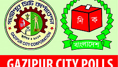 Upazila Banks to remain closed in 9...