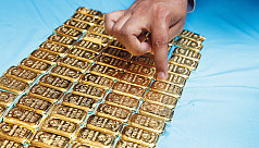 Gold policy approved by cabinet...