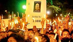 Tonu murder case: Still no progress...