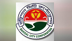 Barisal city polls: 54 nomination papers...