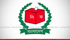 Sylhet city polls: 199 candidates collect...
