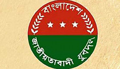 Jubo Dal announces committees