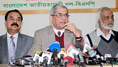 Fakhrul: Situation in the country worse...