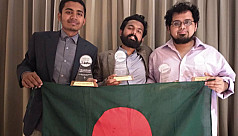 IUB clinches top place in UADC