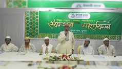 Islami Bank Khulna branch organizes discussion and Iftar Mahfil