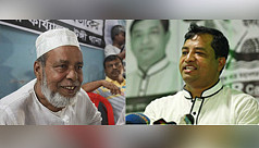 Campaigns for Gazipur city polls end...