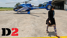 Budget FY19: Chartering helicopter flights...