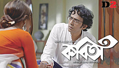 Bappa Mazumder discusses acting in new...