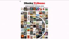 Dhaka Tribune: Anniversary Special...
