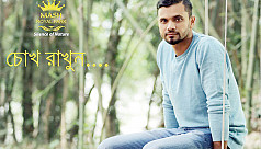 Mashrafe in one shot commercial