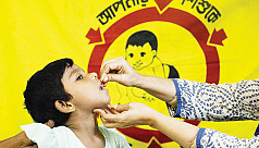 Vitamin-A Plus campaign to be held on...