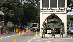 ISPR: Traffic to be restricted in Dhaka Cantonment on November 21