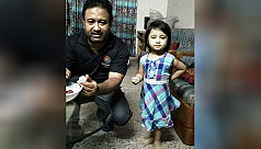Probe report: Rafia died due to medical...