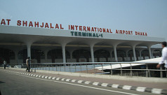 Man held with 6.60kg gold at Shahjalal Airport