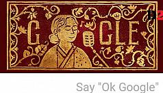 Google Doodle marks 92nd birth anniversary...