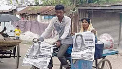 Son pedals van, mother campaigns using loudspeaker