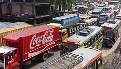 Vehicles moving slowly on Dhaka-Mymensingh highway