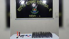 2 'drug traders' killed in...