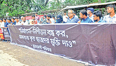 Citizens, quota reformists demand release...