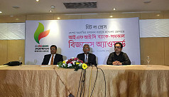 IFIC Bank, Samakal to host business...