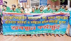 GSK Bangladesh calls meeting over closure...