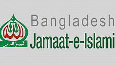 Jamaat planning to contest polls as...