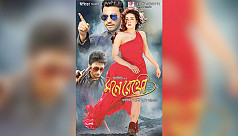 'Mone Rekho' released in over 70 theatres