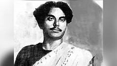 44th death anniversary of National Poet...