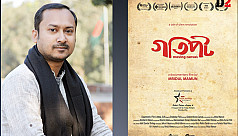 Bangladeshi film to be screened in US, India