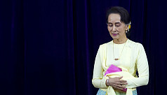 An honour Suu Kyi did not deserve