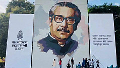DU to confer honorary doctorate on Bangabandhu