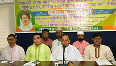 BNP rejects EC's decision to use EVMs...