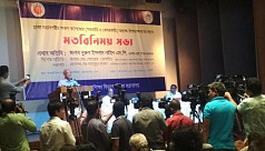 Nahid to meet VCs of private universities