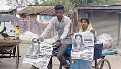 Nadira Begum wins ward 8 of Rajshahi...