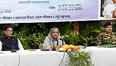 PM inaugurates 23 bridges in Dhaka-Tangail...