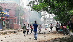 Police fire teargas at East West University,...